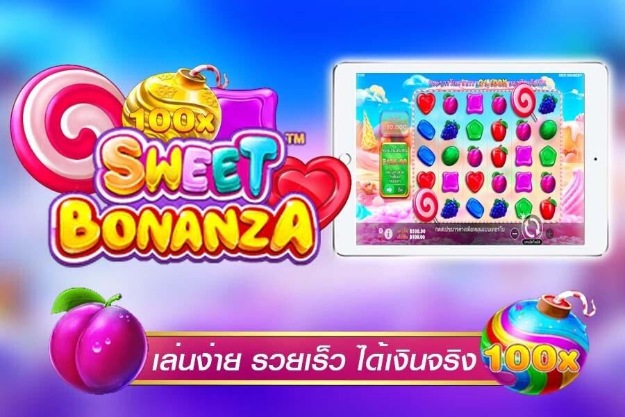 Sweetbonanza
