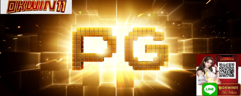 pg-slot