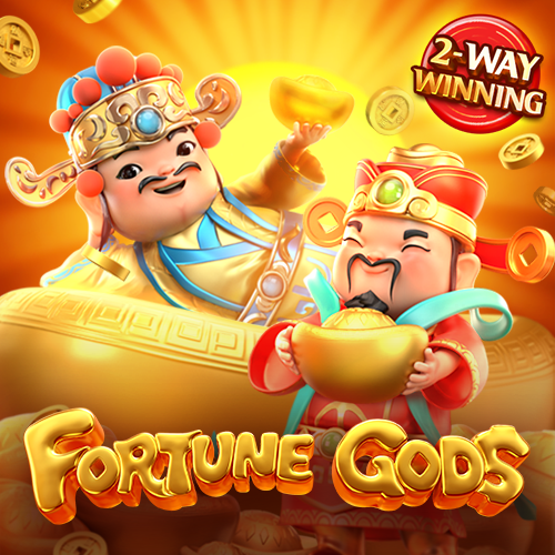 fortune_gods_web_banner_500_500_en